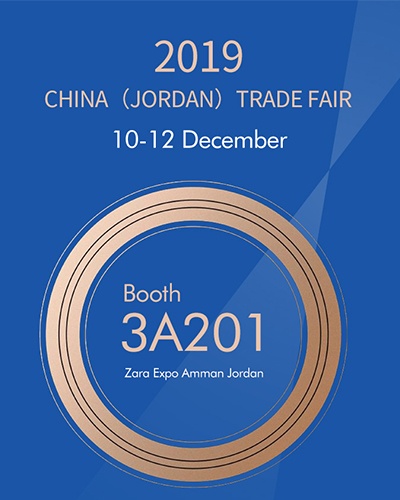 CHINA TRADE FAIR MACHINE & HOME LIFE está llegando - SENFENG LASER
